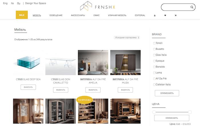 FRNSHX: намного больше, чем торговая площадка